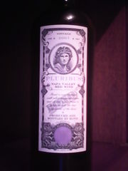 Bond Pluribus Napa Valley Red Wine